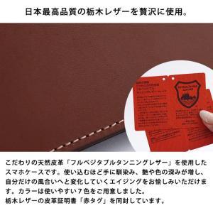 栃木レザー 手帳型ケース インナーカードケース Xperia XZ3 XZ2 XZ1 XZs SO-01L SO-05K SO-04K エクスペリア SOV39 SOV38 スマホケース ベルト付き|beaute-shop|02