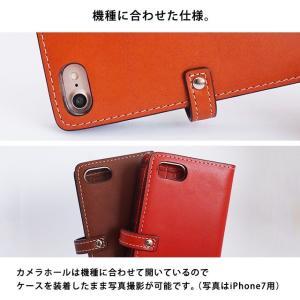 栃木レザー 手帳型ケース インナーカードケース Xperia XZ3 XZ2 XZ1 XZs SO-01L SO-05K SO-04K エクスペリア SOV39 SOV38 スマホケース ベルト付き|beaute-shop|13