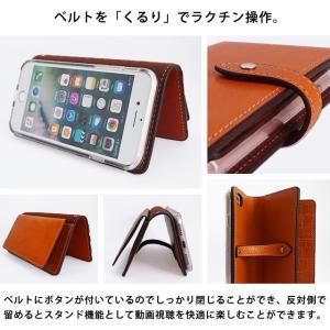 栃木レザー 手帳型ケース インナーカードケース Xperia XZ3 XZ2 XZ1 XZs SO-01L SO-05K SO-04K エクスペリア SOV39 SOV38 スマホケース ベルト付き|beaute-shop|16