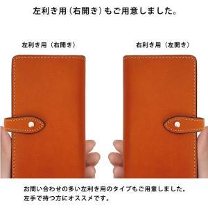 栃木レザー 手帳型ケース インナーカードケース Xperia XZ3 XZ2 XZ1 XZs SO-01L SO-05K SO-04K エクスペリア SOV39 SOV38 スマホケース ベルト付き|beaute-shop|17