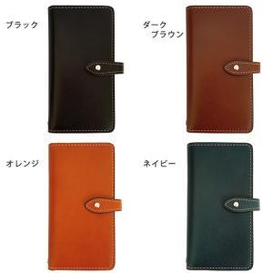 栃木レザー 手帳型ケース インナーカードケース Xperia XZ3 XZ2 XZ1 XZs SO-01L SO-05K SO-04K エクスペリア SOV39 SOV38 スマホケース ベルト付き|beaute-shop|04