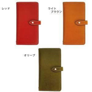 栃木レザー 手帳型ケース インナーカードケース Xperia XZ3 XZ2 XZ1 XZs SO-01L SO-05K SO-04K エクスペリア SOV39 SOV38 スマホケース ベルト付き|beaute-shop|05