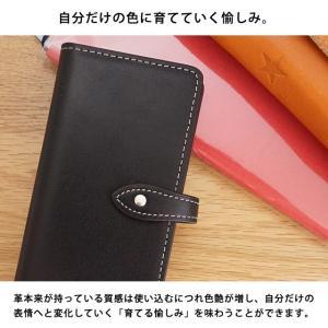 栃木レザー 手帳型ケース インナーカードケース Xperia XZ3 XZ2 XZ1 XZs SO-01L SO-05K SO-04K エクスペリア SOV39 SOV38 スマホケース ベルト付き|beaute-shop|06