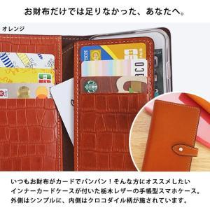 栃木レザー 手帳型ケース インナーカードケース Xperia XZ3 XZ2 XZ1 XZs SO-01L SO-05K SO-04K エクスペリア SOV39 SOV38 スマホケース ベルト付き|beaute-shop|07