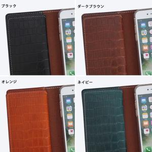 栃木レザー 手帳型ケース インナーカードケース Xperia XZ3 XZ2 XZ1 XZs SO-01L SO-05K SO-04K エクスペリア SOV39 SOV38 スマホケース ベルト付き|beaute-shop|08