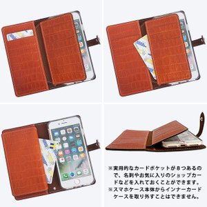 栃木レザー 手帳型ケース インナーカードケース Xperia XZ3 XZ2 XZ1 XZs SO-01L SO-05K SO-04K エクスペリア SOV39 SOV38 スマホケース ベルト付き|beaute-shop|10
