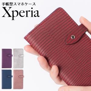【ネコポス送料無料】 SO-03L SO-05K Xperia XZ3 XZ2 XZ1 XZs XZ ケース エクスペリア SOV39 スマホケース 701SO 手帳型 リザード レザー ベルト付き|beaute-shop