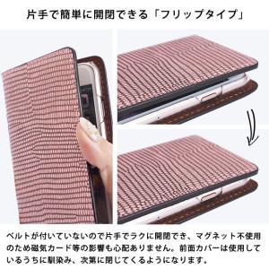 【ネコポス送料無料】 Xperia SO-03L SO-05K XZ3 XZ2 XZ1 XZs XZ Z5 リザード レザー ケース エクスペリア SOV39 SOV40 スマホケース 701SO 手帳型 ベルトなし beaute-shop 05