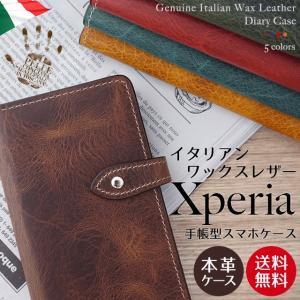 Xperia SO-03L SO-05K SO-04K XZ3 XZ2 XZ1 XZs XZ Z5 ケース エクスペリア SOV39 SOV40 スマホケース 701SO 手帳型 イタリアンワックスレザー ベルト付き|beaute-shop