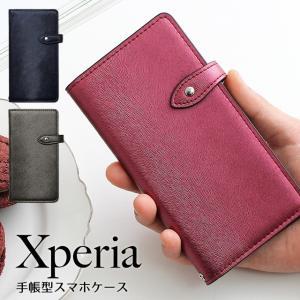 Xperia SO-03L SO-05K SO-04K XZ3 XZ2 XZ1 XZs XZ Z5 ケース エクスペリア SOV39 SOV40 スマホケース 701SO 手帳型 毛皮風 カーフ ベルト付き|beaute-shop