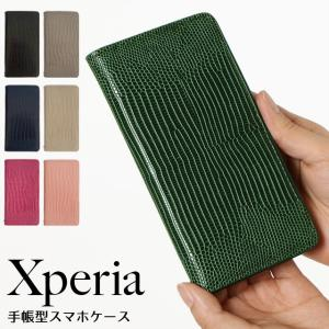 Xperia SO-03L SO-05K SO-04K XZ3 XZ2 XZ1 XZs XZ Z5 トカゲ柄 リザード ケース エクスペリア SOV39 SOV40 スマホケース 701SO 手帳型 ベルトなし|beaute-shop