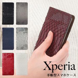 SO-03L SO-05K SO-04K Xperia XZ3 XZ2 XZ1 XZs XZ Z5 ヘビ柄 スネーク ケース エクスペリア SOV39 SOV40 スマホケース 701SO 手帳型 ベルトなし|beaute-shop