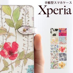 Xperia SO-03L SO-05K XZ3 XZ2 XZ1 XZs SOV40 花柄 フラワー リバティ コットン エクスペリア スマホケース 手帳型 ハイブリットレザー タッセル付き ベルト付き|beaute-shop