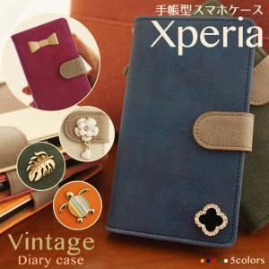 Xperia SO-03L SO-05K SO-04K XZ3 XZ2 XZ1 XZs XZ Z5 ケース カバー エクスペリア SOV39 SOV40 スマホケース 701SO 手帳型 ヴィンテージ モチーフ付き|beaute-shop