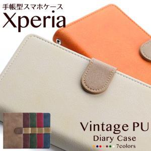 SO-03L SO-05K SO-04K Xperia XZ3 XZ2 XZ1 XZs XZ Z5 ケース エクスペリア SOV39 SOV40 スマホケース 701SO 手帳型 ヴィンテージ風 ベルト付き|beaute-shop
