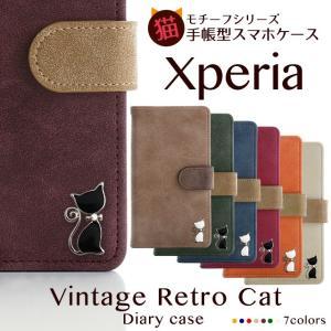 Xperia SO-03L SO-05K SO-04K XZ3 XZ2 XZ1 XZs XZ Z5 ケース カバー エクスペリア SOV39 SOV40 スマホケース 701SO 手帳型 ヴィンテージ レトロ 猫 ネコ|beaute-shop
