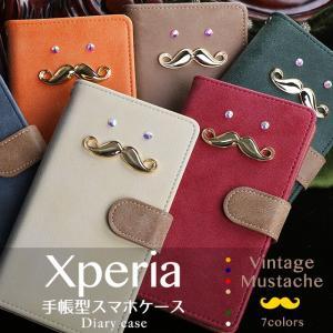 Xperia SO-03L SO-05K SO-04K XZ3 XZ2 XZ1 XZs XZ Z5 ケース カバー エクスペリア SOV39 SOV40 スマホケース 701SO 手帳型 ヴィンテージ ヒゲ 口ひげ デコ|beaute-shop