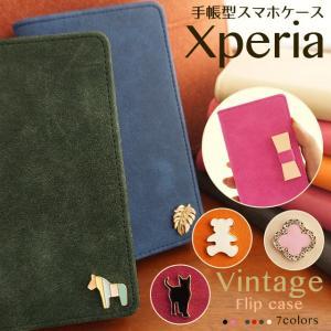 Xperia SO-02L SO-05K SO-04K XZ3 XZ2 XZ1 XZs XZ Z5 ケース カバー エクスペリア SOV39 SOV38 スマホケース 701SO 手帳型 ヴィンテージ モチーフ付き|beaute-shop