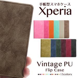 SO-02L SO-05K SO-04K Xperia XZ3 XZ2 XZ1 XZs XZ Z5 カバー エクスペリア SOV39 SOV38 スマホケース 701SO 手帳型 ヴィンテージ ヴィンテージ風|beaute-shop