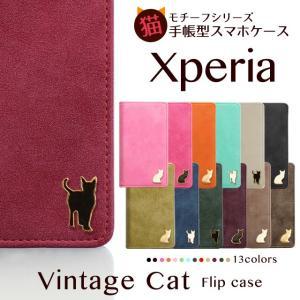 SO-01L SO-05K SO-04K Xperia XZ3 XZ2 XZ1 XZs XZ Z5 ケース カバー エクスペリア SOV39 SOV38 スマホケース 701SO 手帳型 ヴィンテージ 白猫 黒猫 デコ|beaute-shop