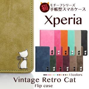 Xperia SO-02L SO-05K SO-04K XZ3 XZ2 XZ1 XZs XZ Z5 ケース カバー エクスペリア SOV39 SOV38 スマホケース 701SO 手帳型 ヴィンテージ レトロ 猫 ネコ|beaute-shop