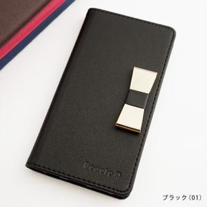 アウトレット 半額以下 アルバーノ スマホケース URBANO V01 スマホカバー 手帳型 オリジナル セール 特別価格 ブラック|beaute-shop