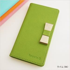 アウトレット 半額以下 ギャラクシー スマホケース GALAXY S6 Edge SC-04G スマホカバー 手帳型 オリジナル セール 特別価格 ライム|beaute-shop