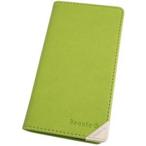 アウトレット 半額以下 アクオス コンパクト スマホケース AQUOS compact SH-02H スマホカバー 手帳型 オリジナル セール 特別価格 ライム|beaute-shop