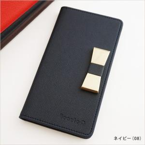 アウトレット 半額以下 エクスペリア スマホケース XPERIA TM Z5 compact SO-02H スマホカバー 手帳型 オリジナル セール 特別価格 ネイビー|beaute-shop