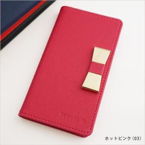 アウトレット 半額以下 エクスペリア スマホケース XPERIA TM X compact SO-02J スマホカバー 手帳型 オリジナル セール 特別価格 ホットピンク|beaute-shop