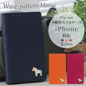 アウトレット 半額以下 iPhone6ケース iPhone6s スマホケース iPhone6 スマホカバー 手帳型 アイフォン6s アイフォン6 ダーラナホース ホットピンク ピンク|beaute-shop