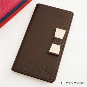 アウトレット 半額以下 iPhoneケース スマホケース iPhone7 スマホカバー 手帳型 オリジナル セール 特別価格 ダークブラウン|beaute-shop