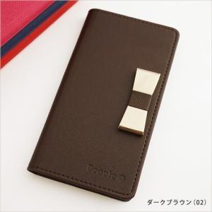 アウトレット 半額以下 iPhoneケース スマホケース iPhone7Plus スマホカバー 手帳型 オリジナル セール 特別価格 ダークブラウン|beaute-shop