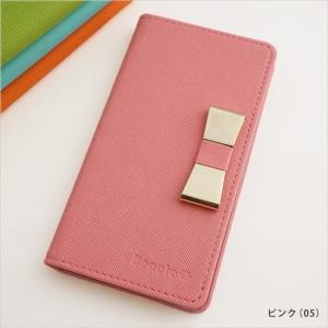 アウトレット 半額以下 シムフリー スマホケース HUAWEI P9lite スマホカバー 手帳型 オリジナル セール 特別価格 ピンク|beaute-shop