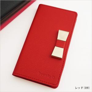 アウトレット 半額以下 スマホケース SIMフリー 楽天モバイル ARROWS RM03 スマホカバー 手帳型 シムフリー オリジナル セール 特別価格 レッド|beaute-shop