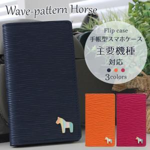 アウトレット 半額以下 Huawei STREAM S 302HW スマホケース スマホカバー 手帳型 オリジナル セール 特別価格 ダーラナホース ホットピンク ピンク|beaute-shop