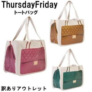 ブランド : Thursday Friday (サーズデイフライデイ)   C品セール!  ブランド...