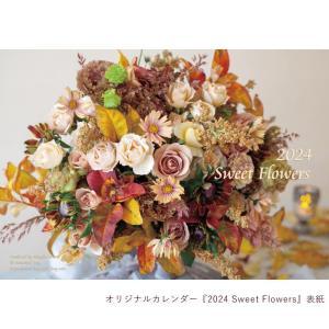 2019 カレンダー 花 植物 アレンジ 『 Sweet Flowers 』 ( 壁掛け マンスリー )