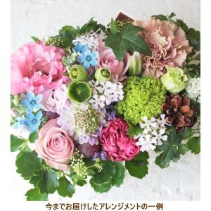 花 誕生日 ギフト プレゼント フラワー 結婚 お礼 感謝 アレンジメント ピンク系 季節のお花を使った 生花 フラワーケーキ ワッフル w-p beautiful-boy