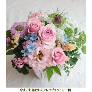 花 ギフト プレゼント 誕生日 結婚 記念日 お見舞い 開店 新築 お祝い 季節の花 フラワー アレンジメント ピンク 画像配信 be-p beautiful-boy