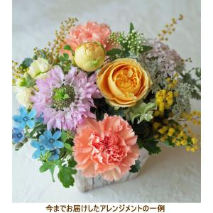 花 ギフト プレゼント 花を贈る 画像 誕生日 結婚 記念日 お見舞い 開店 新築 お祝い フラワー アレンジメント 黄 イエロー be-y|beautiful-boy