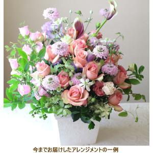 花 ギフト プレゼント 誕生日 開業祝い 開店 オープン 歓迎 退職 移転祝い お見舞い お祝い 季節の花 オーダーメイド アレンジメント 20000 o-20|beautiful-boy