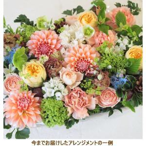 花 誕生日 ギフト プレゼント フラワー 結婚 お礼 感謝 アレンジメント 季節の花を使った 生花 フラワーケーキ ショコラ ch|beautiful-boy