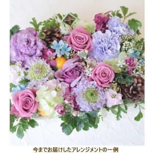 花 ギフト ペット お供え メッセージカード フラワーアレンジメント 生花 おしゃれ ブルー b-b|beautiful-boy