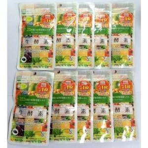 生酵素 60粒健康食品[酵素 タイプ別 カプセル・粒タイプ] ブランド:からだのレシピシリーズ 製造...