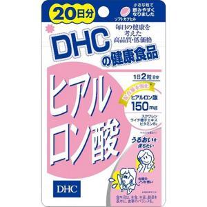 DHC ヒアルロン酸 40粒 20日分 メール便