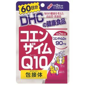 DHC コエンザイムQ10 包接体 60日分 120粒 メー...