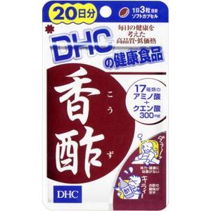 DHC 香酢 60粒 20日分 メール便