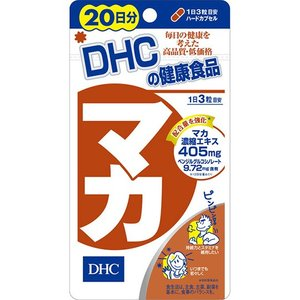 DHC マカ 60粒 20日分 メール便