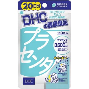 DHC プラセンタ 60粒 20日分 メール便 送料安